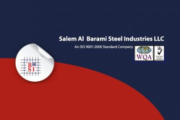 SALIM AL BARAMI STEEL INDUSTRIES