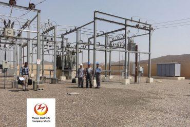 Majan Electricity Company SAOC